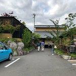 Hyotan Hot Springs Photo
