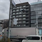 Citadines Karasuma-Gojo Kyoto Photo