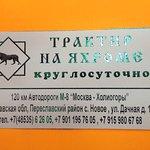 визитка заведения