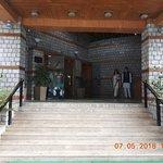 Main entrance to resort