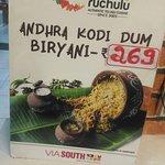 Andhra Kodi Dum Biryani