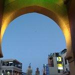 Porta Blu - Bab Bou Jeloud