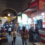 Medina di Fes