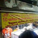10 flavour paniipuri @sarafa Indore
