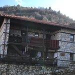 Macedonian Village ภาพถ่าย