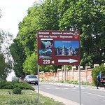 Kozel-Poklyovskih Castle照片