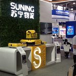 SIAL 2018: Local Brand Suning in N1.