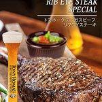 Tomahawk Ribeye Steak Special