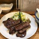 Beef Tongue Yaki Yamajou Photo