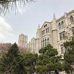 Kyunghee University Seoul Campus Photo