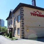 "Hotel Teremok Proletarskiy: номер ""Стандарт"""