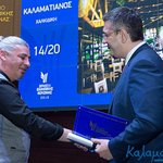 Kalamatianos Seafood Restaurant has been awarded with the Greek Cuisine Award 2018!