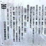 奈良の興福寺の仏師の系流
