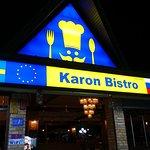 ภาพถ่ายของ Karon Bistro