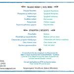 Thalassa menu1