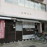 Kagoshima Little Asia Guest House Photo