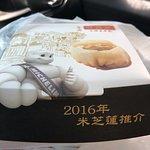 Cheung Hing Kee Shanghai Pan-fried Buns Lock Road Photo