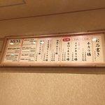 Gyukatsu Kyotokatsugyu Akihabara ภาพถ่าย