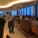 California Grill Lounge Foto