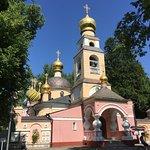 Photo de Church of the Savior Transfiguration