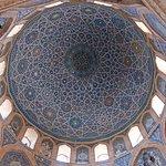 Inner Dome of Turabek Khanum Mausoleum