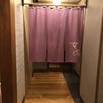 Dormy Inn Kumamoto: ホテルの前から撮影