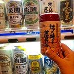 Dormy Inn Kumamoto-bild