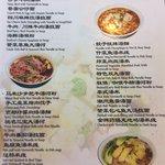 May 2018 menu pricing