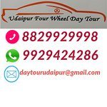 Udaipur Four Wheel Day Tour