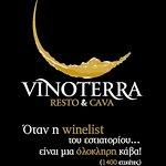 Όταν η winelist του εστιατορίου είναι μια ολόκληρη κάβα!