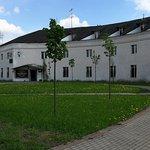 Гостиничный комплекс Славянский Двор