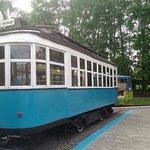Трамвай первой половины ХХ века