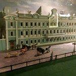 Модель усадьбы с фрагментом набережной конца 19 века