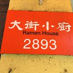 Address outside