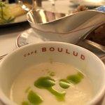 Foto de Cafe Boulud