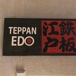 Bilde fra Teppan Edo