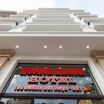Hoang Giang Hotel