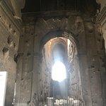 accesos interiores