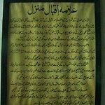 Allama Iqbal Library 사진