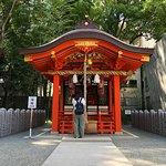 生田神社照片