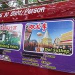 Red truck to Wat Phra Doi Suthep, Chiang Mai, Thailand