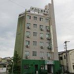 Yaizu Green Hotel