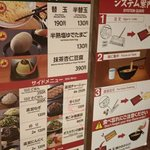 daftar menu di meja