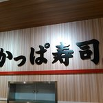 2018.5.31(木)☁☔2F 当店・店内ッ☺