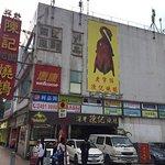 Sham Tseng Chan Kee Roasted Goose Fotografie