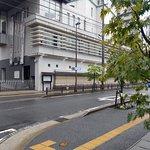 五島の店先からパチリした筑紫女学園高・中学校の正門