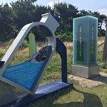 Udo Lighthouse Park monument