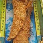 เจดีย์มังกร: статуя богини Линь Фуок из цветов