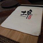 Hatoba Japanese Restaurant-bild