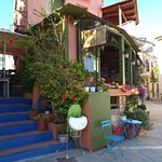 Vassilis Restaurant ภาพถ่าย